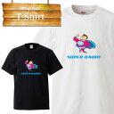 お父さん 父 父親 パパ スーパーマン ヒーロー daddy dad おふざけ ロゴ logo デザイン Tシャツ T-shirt ティーシャツ 半袖 大きいサイズあり big size ビックサイズ