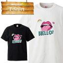 lip リップ 唇 虹 ハート かわいい イラスト ロゴ logo デザイン Tシャツ T-shirt ティーシャツ 半袖 大きいサイズあり big size ビックサイズ