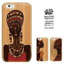 アフリカン ネイティヴ エスニック 柄 ケース カバー スマホ wood ウッド iPhone6 アイフォン6……