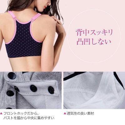 楽天市場:【I wish】フロントホック型綿100%ナイトブラ
