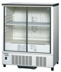【ホシザキ】 新品冷蔵ショーケース SSB-85CL2 単相100V メーカー1年保証:ヤマチュー