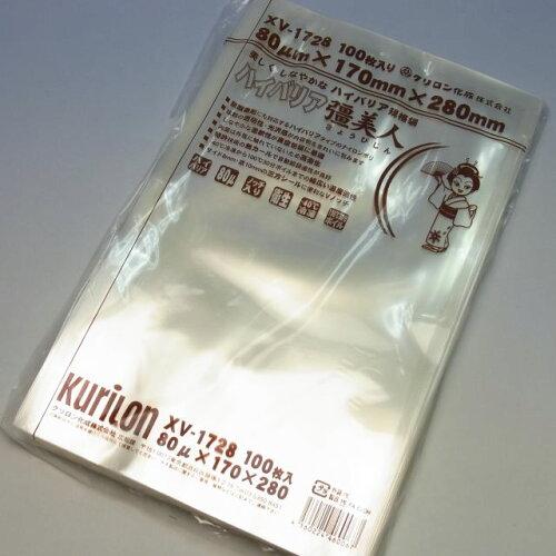 ハイバリア彊美人 XV-1728(2,000枚)170×280mm脱酸素剤対応袋/脱気...