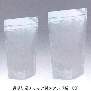 透明防湿チャック付スタンド袋 OSP-1523ZS 150×230+41mm(2000枚) 低コストタイプ スタンディングタイプ 明和産商【時間指定不可】【本州/四国/九州は送料無料】