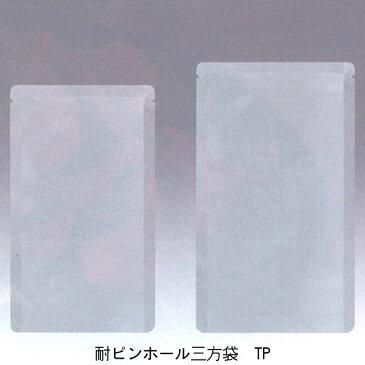TP-2841H (600枚) 280×410mm 耐ピンホール三方袋 耐摩耗 耐衝撃 真空 冷凍対応袋 明和産商 (時間指定不可)