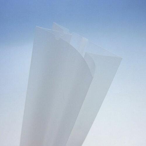 ECOマット無地ガゼット袋 90×60×400mm(1500枚)脱酸素剤対応袋 エコマット【本州/四国/九州は...