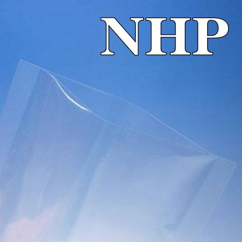 ナイロンポリ三方袋 NHP-1828(2,400枚) 180mm×280mm[カウパック]