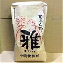 天ぷら粉雅(10kg)小田象製粉 業務用