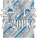 脱酸素剤 エージレスZ-20PKC(400個×30袋) 鉄系自力反応型/低水分用/香り保持/乾燥剤併用可/三菱ガス化学 【本州/四国/九州は送料無…