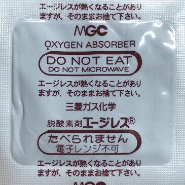 脱酸素剤 エージレス FX-20(500個×24) 水分依存型 高水分用 三菱ガス化学【本州/四国/九州は送料無料】