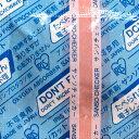 脱酸素剤 サンソカット FW-30C (150個×40袋)【検知剤付】【時間指定不可】【要冷蔵保管/2ヶ月以内に使用】アイリス