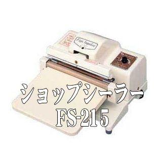 ショップシーラーFS-215