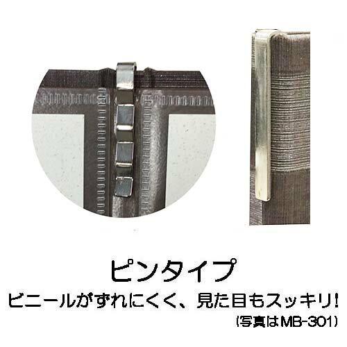 メニューブック A4対応  えいむ MB-301 グレーブラック・ブラウン・アイボリー・エンジ チェック柄メニュー(市松模様)