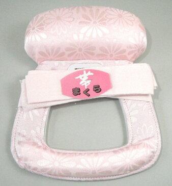 着付小物 結帯具の定番 改良帯枕(姿) 下固定タイプ あづま姿 着付け教室教材用 コーリン和装小物