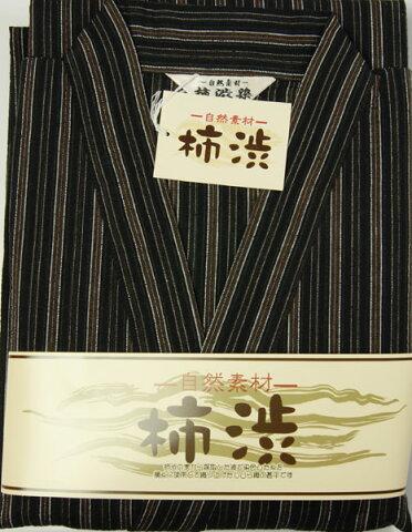 男物甚平 M/Lサイズ 黒色草木染めしじら織綿素材 箱入り 紳士和雑貨【送料無料】