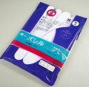 東レストレッチ足袋 ネル裏 白 5枚こはぜ 3Lサイズ26-27cm パレル足袋 伸びて楽で暖かな履き心地 防寒用和装小物