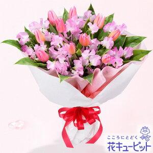 花キューピット【チューリップ特集】nm00-111035チューリップとスイートピーの花束【あす…
