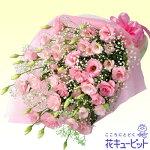 トルコキキョウの花束花キューピット