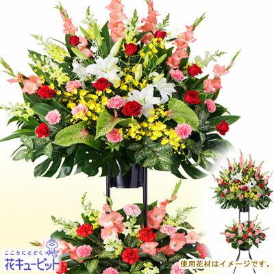 花キューピットgs221yr-115043お祝いスタンド花2段(...