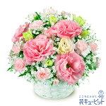 トルコキキョウのアレンジメント花キューピット