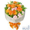 花キューピット【誕生日フラワーギフト】オレンジバラのミックス花束ya00-511072 花 誕生日 お祝い 記念...