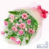 花キューピット【誕生日フラワーギフト】ピンクバラとガーベラの花束ya00-511115 花 誕生日 お祝い 記念日 プレゼント