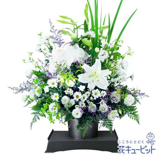 花キューピットyr00-511235 仏花 お供えのアレンジメント(供花台(中)...