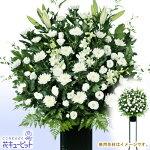 お供え用スタンド1段(白あがり)花キューピット