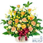 【お祝い】オレンジバラのリボンアレンジメント