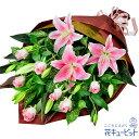 花キューピット【退職祝い】ピンクユリとピンクバラの花束yi00-511501 花 ギフト お祝い 送別 記念 プレゼント【あす楽対応】