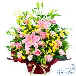 【お祝い】ピンクユリの華やかアレンジメント