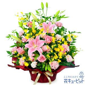 ピンクユリの華やかアレンジメント花キューピット