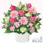 【11月の誕生花(ガーベラ等)】ピンクガーベラのアレンジメント