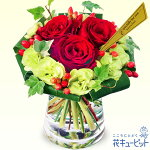 赤バラのグラスブーケ花キューピット
