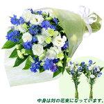 墓前用花束(一対)花キューピット