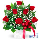 赤バラのリボンアレンジメント花キューピット
