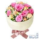 花キューピット【出産祝い】トルコキキョウの花キューピットブー...
