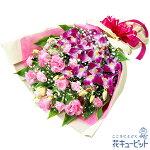 【9月の誕生花(デンファレ等)】デンファレとトルコキキョウの花束