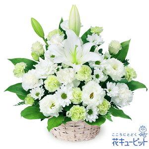 お供えのアレンジメント花キューピット
