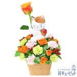 【10月の誕生花(オレンジバラ等)】オレンジバラのマスコット付きアレンジメント(三毛猫)