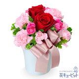 花キューピット【秋の結婚記念日特集】赤バラのナチュラルアレンジメントnb00-512052 花 ギフト お祝い 記念日 ブライダル
