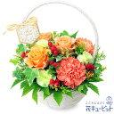花キューピット【お見舞い】オレンジバラのナチュラルバスケットyk00-512125 花 ギフト プレゼント
