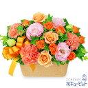花キューピット【お祝い】オレンジバラとトルコキキョウのバスケ...