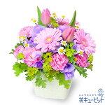 【3月の誕生花(ピンクガーベラ等)】春のガーデンアレンジメント(ピンク)