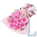【3月の誕生花(ピンクガーベラ等)】ピンクガーベラの花束