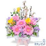 【3月の誕生花(ピンクガーベラ等)】3月のバースデーアレンジメント
