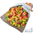 お祝い 誕生日 就職退職 歓送迎 結婚 還暦 開店開業 卒業入学 記念日 プレゼント 花キューピットのレッドとオレンジの豪華な花束yc00-512417