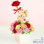 ラブリーうさぎのアレンジメント花キューピット