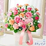 ピンクリボンのアレンジメント花キューピット