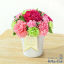 ■母の日 ギフトグラマラス(ピンク)(色:ピンク・アレンジメント)アレンジメント/オールラウンド 3850 円(税込)ピンク色のカーネーションが織りなす、色鮮やかなグラデーションが魅力的なアレンジメントです。お花の美しさが引き立つ、自然な風合いの器に生けました。「For You (あなたのために)」のメッセージを入れたタグ付きでお届けいたします。お母さんのために贈りたい、母の日にぴったりなプレゼントです。2021年母の日。インターネット花キューピット限定厳選フラワーギフト。花のプレゼントが、感謝をまっすぐに伝えます。最終5/7 15時までのご注文で母の日当日までにお届けお届け先近くの花キューピットのお店から、メッセージカード付で直接お届けいたします。※金額にはご利用手数料550円(税込)が含まれております。※配達不能な区域がありますので必ずご確認ください。配達不能地域へのご注文についてはキャンセルとさせていただきます。【主な花材】:薄ピンク・濃ピンクカーネーション、ピンク・グリーンSPカーネーション【サイズ】:高さ20×幅17×奥行17cm【こんなご用途に】:母の日 2021年 お祝い 記念日 感謝の気持ち お誕生日ご注文に関する注意事項※写真はイメージです。 地域・季節によって、一部花材・花器等が異なる場合がございます。※商品価格には、手数料550円が含まれております。※配達不能な区域がありますので必ずご確認ください。配達不能地域へのご注文についてはキャンセルとさせていただきます。※メッセージカードは無料にてお付けします。※メッセージカードにはお名前は入りません。必要な場合はメッセージ内にご記入ください。 『 無 料 メ ッ セ ー ジ ご 利 用 の 方 へ 』  ●「定型文をご利用の場合」  ・上記商品欄の【メッセージ】を選択 ●「フリー入力をご利用場合」※産直ギフトはご記入していただいても、対応できません。  ・メッセージの入力場所:注文確認画面内の備考欄にございます、メッセージ入力欄にて承ります。  ・メッセージの文字制限:差出人のお名前を含み30文字まで。絵文字、機種依存文字などの文字は使用できません。  ※フリー入力をご利用の場合、上記商品欄の【メッセージ】で選択されたメッセージは記載されませんお届け日について※ご購入商品、お支払い方法により詳細が異なりますのでご注意ください。 ※コンビニ前払いの場合は:入金期限日前迄にご入金ください。※コンビニ前払いの場合、お花のご手配は入金後となります。期日までにお支払いが確認できない場合は、キャンセル扱いとさせていただきます。カード決済エラーによる入金遅延もこれに準じます。 注文後に送付されます【注文確認メール】に記載のある、支払い期日までにご入金ください。■コンビニ前払い際の注意ご注文後に、お支払い受付番号を記載したメールを楽天市場からお送りいたします。お支払いの際にはお支払い受付番号が必要です。※お届け希望日前日を過ぎての入金の場合、入金期限内でもお届け日を変更させていただく場合がございます。予めご了承ください。 母の日商品については変更・キャンセルの受付期間がございます。期間を過ぎますとご対応できませんので、お早めにご連絡ください。※期限については、サービスによってことなります。上記の表または、注文確認メールにてご確認ください。【母の日フラワーギフト商品】変更、キャンセル受付: (変更・キャンセルはこちら:23:59受付分 電話:17:30)※期限以降の変更、キャンセルについてはご対応できませんので予めご了承ください。