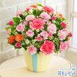 花キューピット【母の日ギフト】mt01yr-613231お母さんにっこりアレンジメント